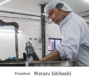 ishibashiwataru